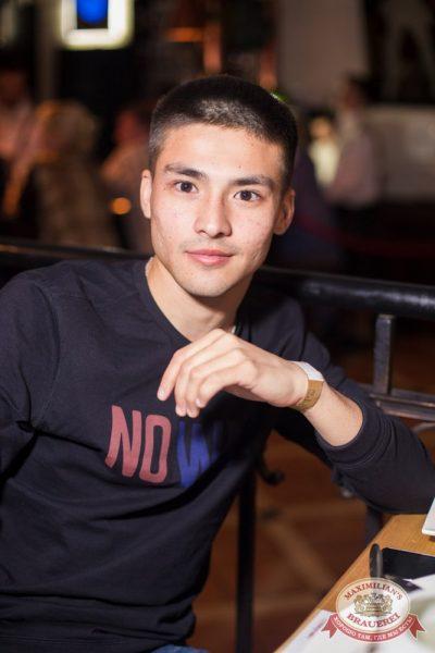 Константин Никольский, 17 апреля 2014 - Ресторан «Максимилианс» Самара - 09