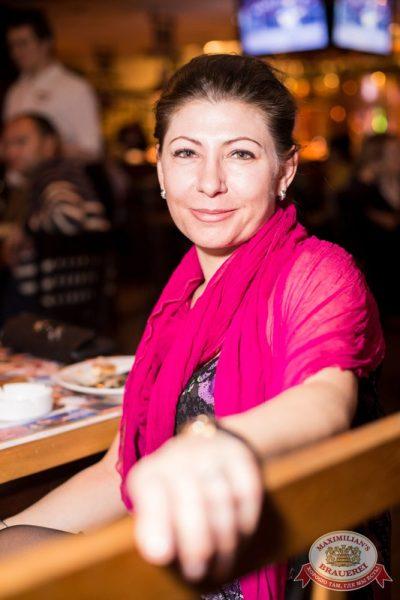 Константин Никольский, 17 апреля 2014 - Ресторан «Максимилианс» Самара - 11