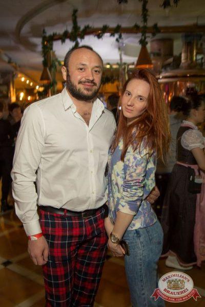 Константин Никольский, 23 апреля 2015 - Ресторан «Максимилианс» Самара - 04