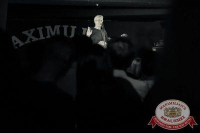 Константин Никольский, 23 апреля 2015 - Ресторан «Максимилианс» Самара - 12