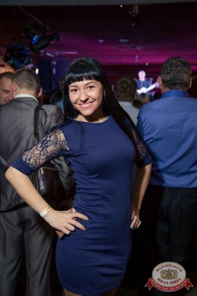 Константин Никольский, 23 апреля 2015 - Ресторан «Максимилианс» Самара - 15