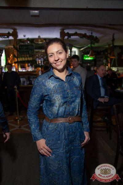 Константин Никольский, 23 апреля 2015 - Ресторан «Максимилианс» Самара - 17