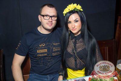 Константин Никольский, 23 апреля 2015 - Ресторан «Максимилианс» Самара - 21