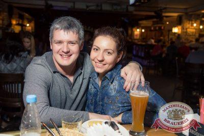 Константин Никольский, 23 апреля 2015 - Ресторан «Максимилианс» Самара - 25