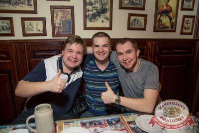 Константин Никольский, 23 апреля 2015 - Ресторан «Максимилианс» Самара - 28