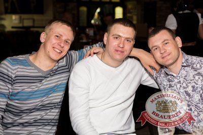 «Дыхание ночи»: Kostenko Brothers (Новороссийск), 22 марта 2014 - Ресторан «Максимилианс» Самара - 06