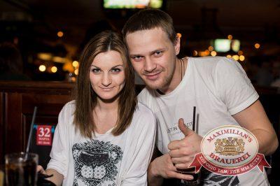 «Дыхание ночи»: Kostenko Brothers (Новороссийск), 22 марта 2014 - Ресторан «Максимилианс» Самара - 09