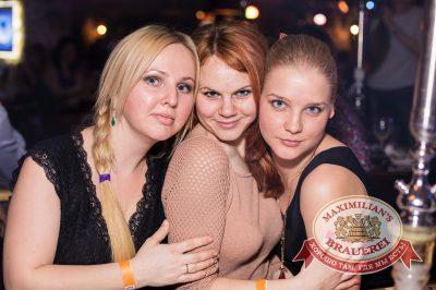 «Дыхание ночи»: Kostenko Brothers (Новороссийск), 22 марта 2014 - Ресторан «Максимилианс» Самара - 14