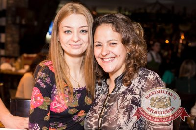 «Дыхание ночи»: Kostenko Brothers (Новороссийск), 22 марта 2014 - Ресторан «Максимилианс» Самара - 15