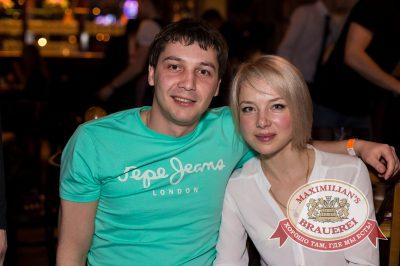 «Дыхание ночи»: Kostenko Brothers (Новороссийск), 22 марта 2014 - Ресторан «Максимилианс» Самара - 19