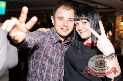 «Дыхание ночи»: Kostenko Brothers (Новороссийск), 22 марта 2014 - Ресторан «Максимилианс» Самара - 29