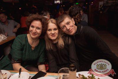 Владимир Кузьмин, 16 февраля 2017 - Ресторан «Максимилианс» Самара - 19