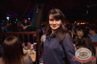 Владимир Кузьмин, 16 февраля 2017 - Ресторан «Максимилианс» Самара - 21