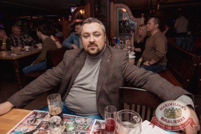 Владимир Кузьмин, 16 февраля 2017 - Ресторан «Максимилианс» Самара - 23