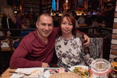 Владимир Кузьмин, 16 февраля 2017 - Ресторан «Максимилианс» Самара - 26