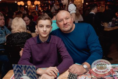 Владимир Кузьмин, 16 февраля 2017 - Ресторан «Максимилианс» Самара - 35