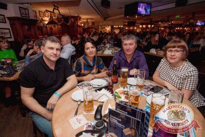 Владимир Кузьмин, 16 февраля 2017 - Ресторан «Максимилианс» Самара - 36