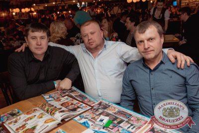 Владимир Кузьмин, 16 февраля 2017 - Ресторан «Максимилианс» Самара - 38