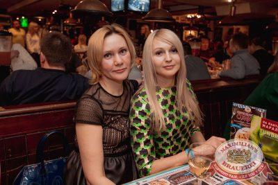 Владимир Кузьмин, 16 февраля 2017 - Ресторан «Максимилианс» Самара - 43