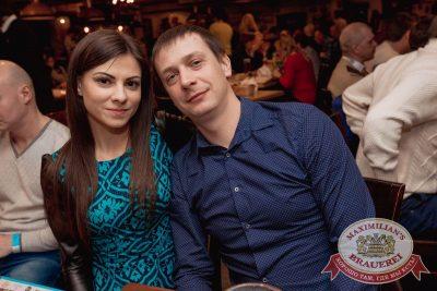 Владимир Кузьмин, 16 февраля 2017 - Ресторан «Максимилианс» Самара - 44