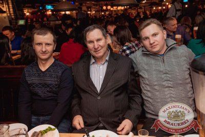 Владимир Кузьмин, 16 февраля 2017 - Ресторан «Максимилианс» Самара - 46
