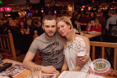 Владимир Кузьмин, 16 февраля 2017 - Ресторан «Максимилианс» Самара - 47