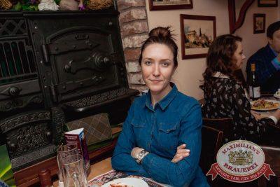 Владимир Кузьмин, 16 февраля 2017 - Ресторан «Максимилианс» Самара - 53