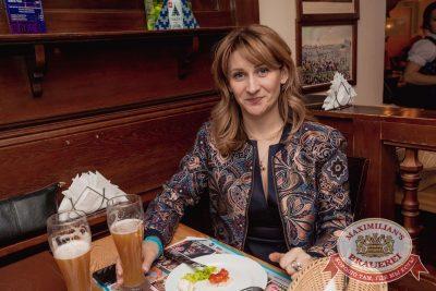 Владимир Кузьмин, 16 февраля 2017 - Ресторан «Максимилианс» Самара - 56