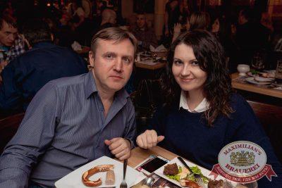 Владимир Кузьмин, 16 февраля 2017 - Ресторан «Максимилианс» Самара - 57