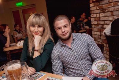 Владимир Кузьмин, 16 февраля 2017 - Ресторан «Максимилианс» Самара - 59