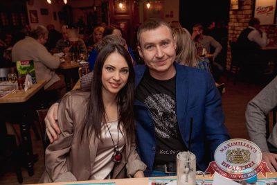Владимир Кузьмин, 16 февраля 2017 - Ресторан «Максимилианс» Самара - 61