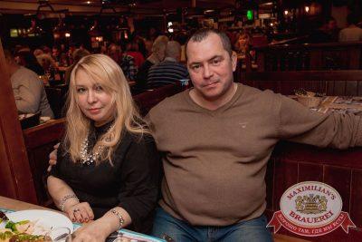 Владимир Кузьмин, 16 февраля 2017 - Ресторан «Максимилианс» Самара - 63