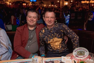 Владимир Кузьмин, 16 февраля 2017 - Ресторан «Максимилианс» Самара - 65