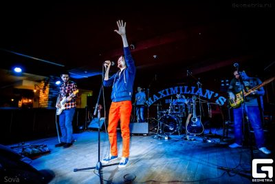 Группа «Ла-Гранжъ» (фото: geometria.ru), 16 февраля 2013 - Ресторан «Максимилианс» Самара - 03