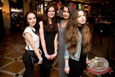 «Ленинград», 18 февраля 2016 - Ресторан «Максимилианс» Самара - 06