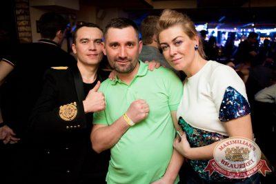 «Ленинград», 18 февраля 2016 - Ресторан «Максимилианс» Самара - 07