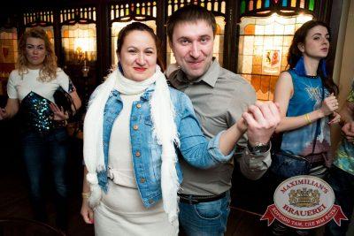 «Ленинград», 18 февраля 2016 - Ресторан «Максимилианс» Самара - 27