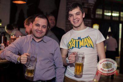 «Ленинград», 27 февраля, 2014 - Ресторан «Максимилианс» Самара - 11