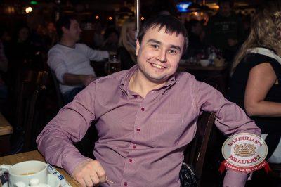 «Ленинград», 27 февраля, 2014 - Ресторан «Максимилианс» Самара - 13