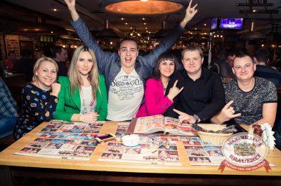 «Ленинград», 27 февраля, 2014 - Ресторан «Максимилианс» Самара - 20