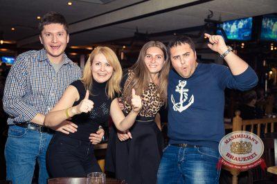 «Ленинград», 27 февраля, 2014 - Ресторан «Максимилианс» Самара - 22