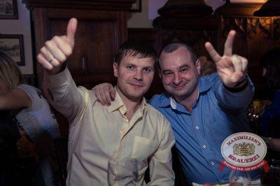 «Ленинград», 27 февраля, 2014 - Ресторан «Максимилианс» Самара - 30