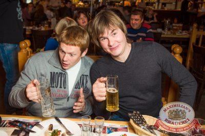 Ленинград: день первый, 22 октября 2014 - Ресторан «Максимилианс» Самара - 07
