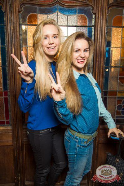 Ленинград: день первый, 22 октября 2014 - Ресторан «Максимилианс» Самара - 09