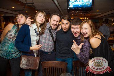 Ленинград: день первый, 22 октября 2014 - Ресторан «Максимилианс» Самара - 11