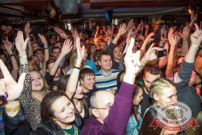 Ленинград: день первый, 22 октября 2014 - Ресторан «Максимилианс» Самара - 15