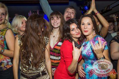 Ленинград: день первый, 22 октября 2014 - Ресторан «Максимилианс» Самара - 21