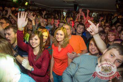 Ленинград: день первый, 22 октября 2014 - Ресторан «Максимилианс» Самара - 23