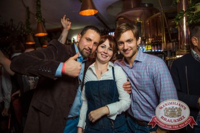 Ленинград: день первый, 22 октября 2014 - Ресторан «Максимилианс» Самара - 24