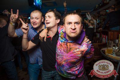 Ленинград: день первый, 22 октября 2014 - Ресторан «Максимилианс» Самара - 26